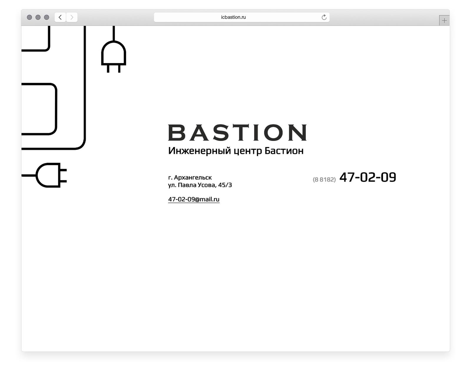 Сайт инженерного центра Бастион