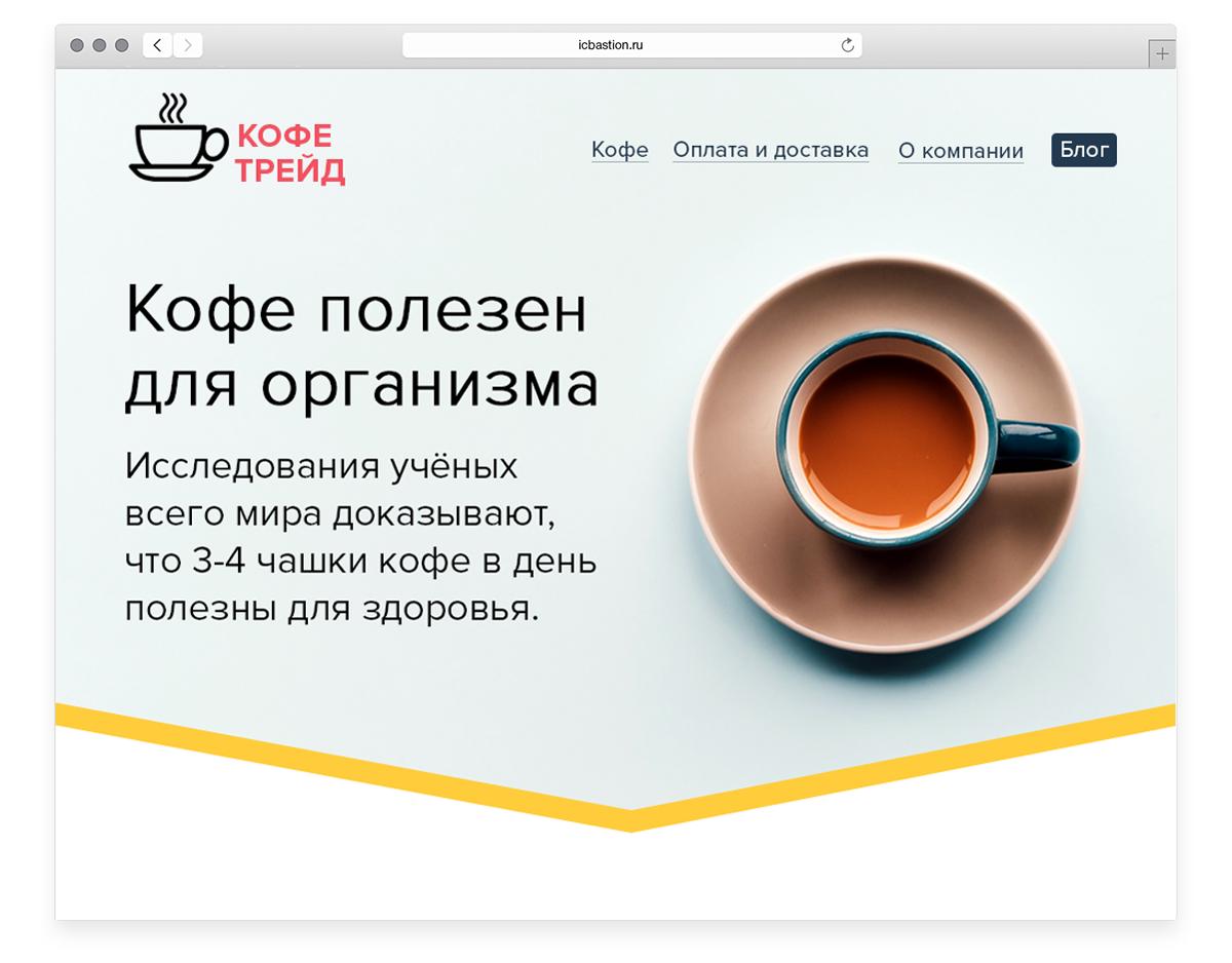 Пользва кофе